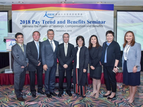 2018_hkihrm_pay_trend_seminar_12_2018111