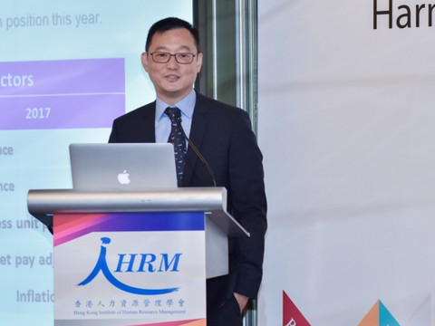 2018_hkihrm_pay_trend_seminar_5_20181116