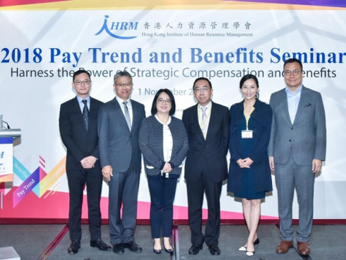 2018_hkihrm_pay_trend_seminar_2_20181116
