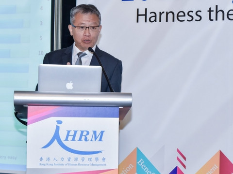 2018_hkihrm_pay_trend_seminar_8_20181116