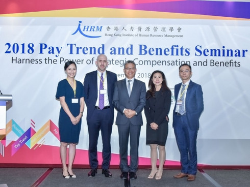 2018_hkihrm_pay_trend_seminar_15_2018111