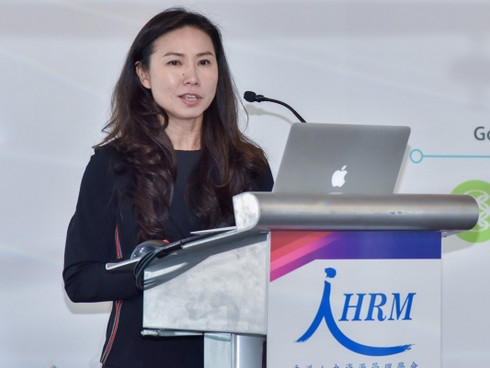 2018_hkihrm_pay_trend_seminar_11_2018111