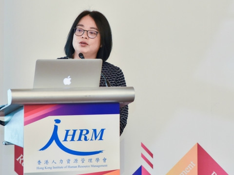 2018_hkihrm_pay_trend_seminar_1_20181116