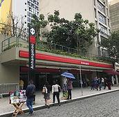 metro-anhangabau.jpg