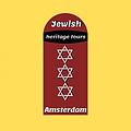 logo jewish.png