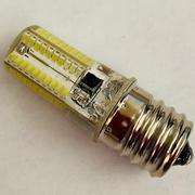 Microwave - 120V - LED Lights