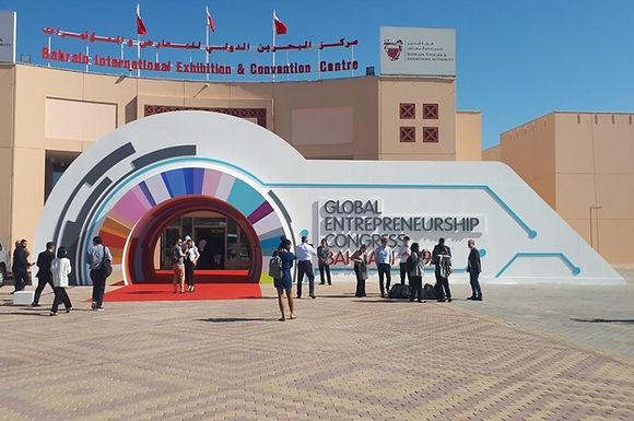 Córdoba, presente en el Global Entrepreneurship Congress 2019