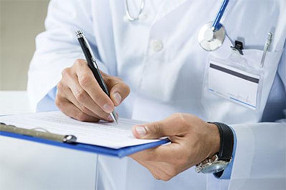 Estudio israelí garantiza el inicio de una nueva era para la privacidad médica