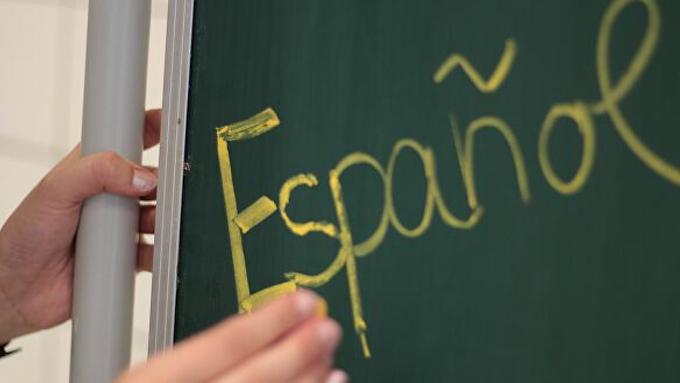 EFEMÉRIDES: 23 de abril, Día de la Lengua Española
