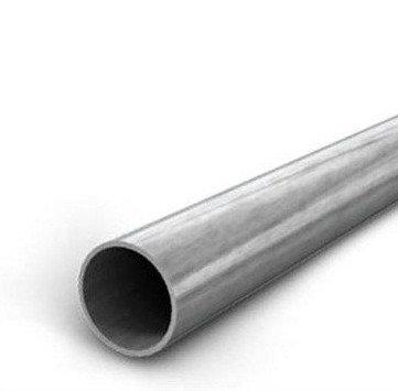 Труба алюминиевая ф25, 32