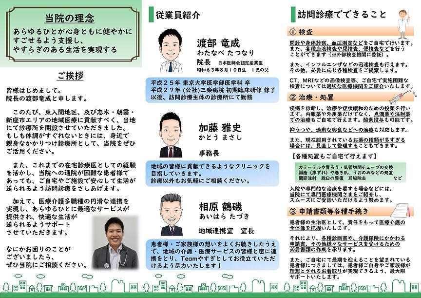 A4_maki3_hidari_naka.jpg