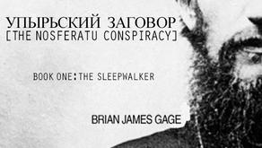 The Nosferatu Conspiracy