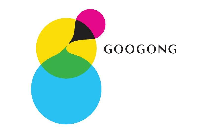 Googong