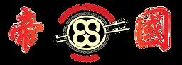 Empire Szechuan Garden Logo