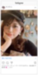 スクリーンショット 2019-11-14 19.42.37.png