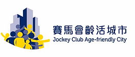 Jockey Club Age-friendly City