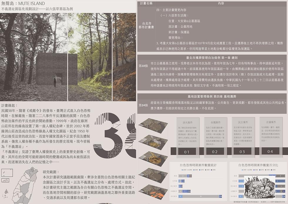 線上展排版-1.jpg