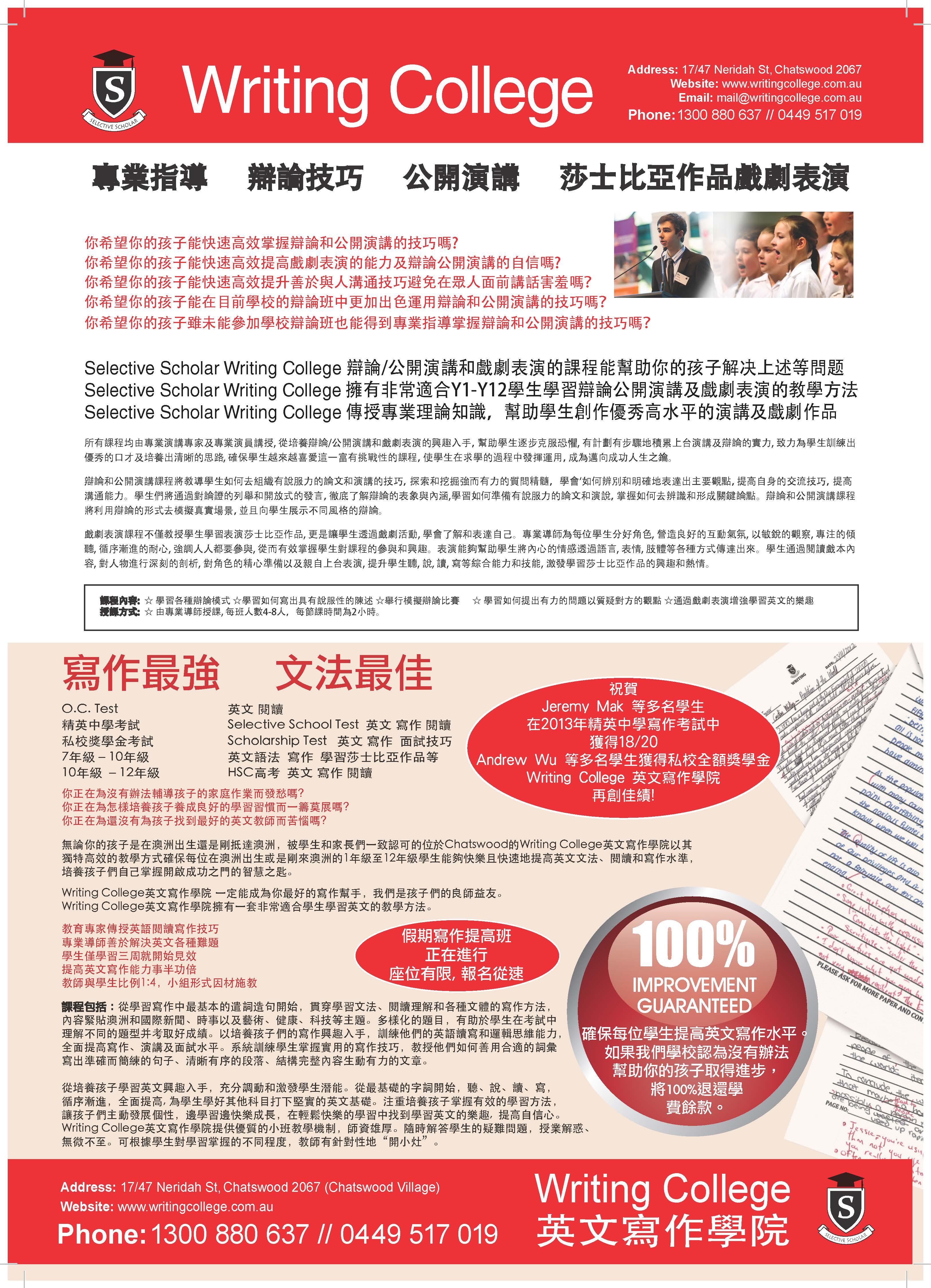 OZ Weekly 1.jpg