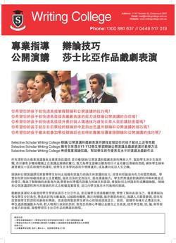 OZ Weekly 2.jpg