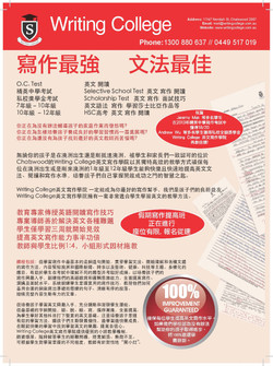 Australian Chinese Weekly 3.jpg