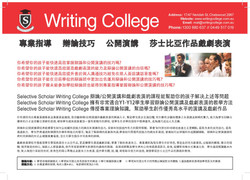 Chinese Sydney Weekly 2.jpg