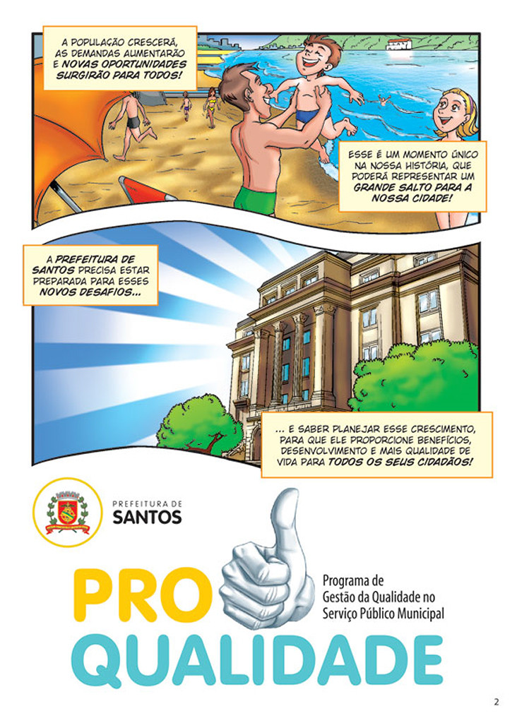Pro-Quality Program - 02