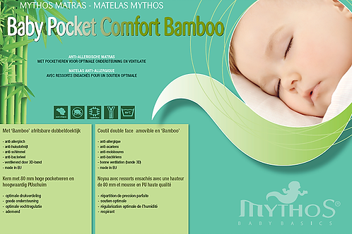 MATRAS baby pocket bamboo