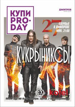 обложка май17 2 (Копировать)