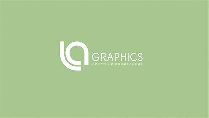 """Компания """"La Graphics"""""""