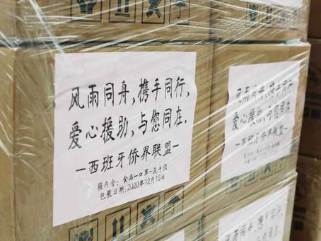 风雨同舟 携手同行!侨界联盟再次出手发放1800份食品救济包