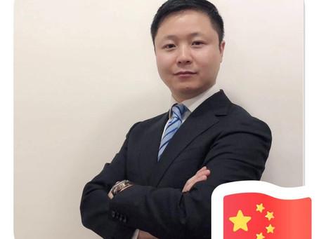 Libo Chen