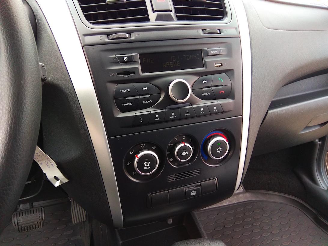 Datsun 11