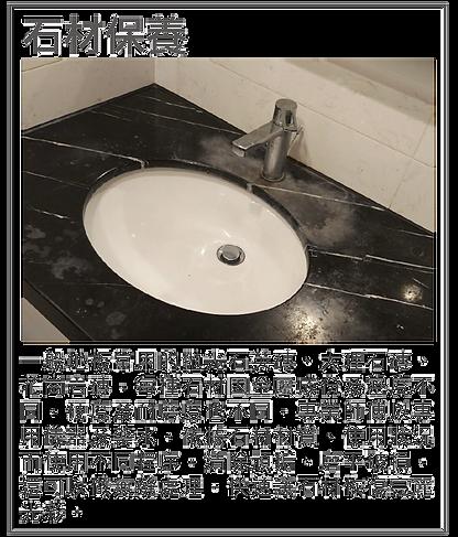 202011官網居家服務-02_10.png