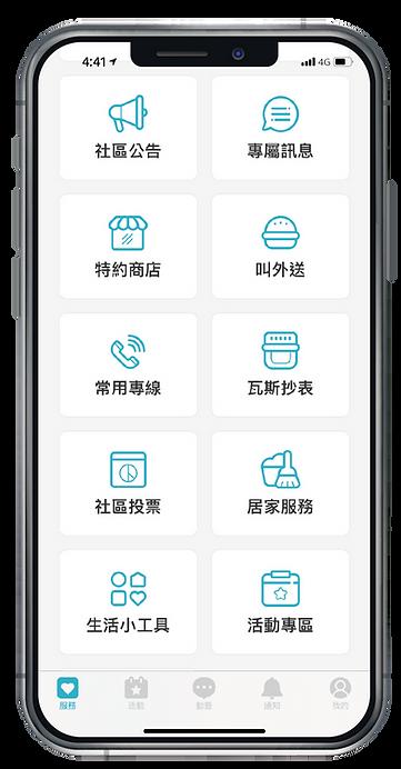 2020官網_15.物品借用-01_03.png