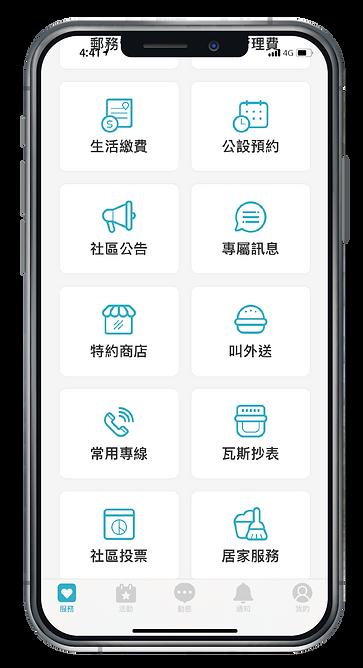 2020官網_常用專線-01_03.png