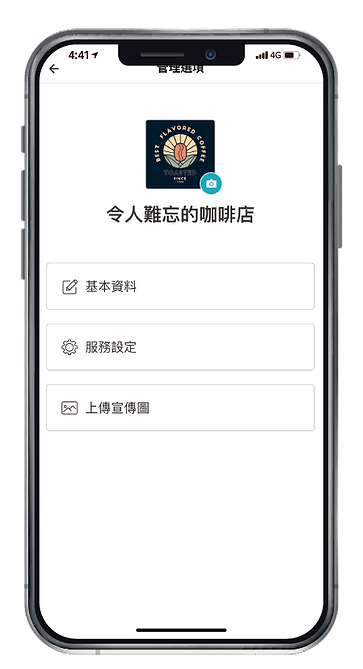 202009特約商家官網修改_EDM-03_10.png