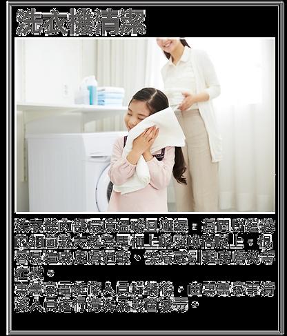 202011官網居家服務-02_09.png