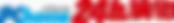 PChome24h logo-02.png