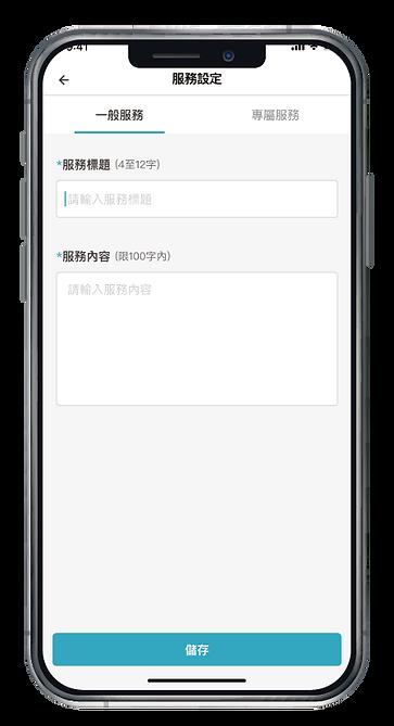 202009特約商家官網修改_EDM-03_18.png