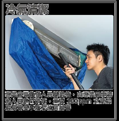 202011官網居家服務-02_18.png