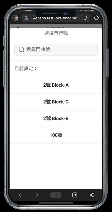 2021官網_新增手持郵務管理-07.png