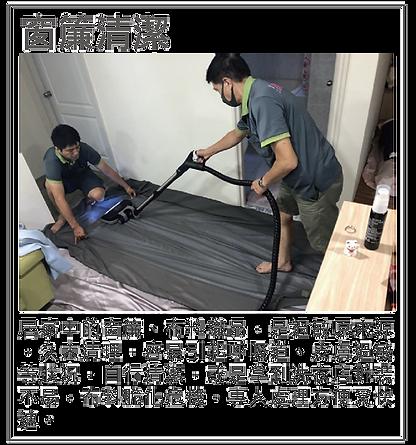 202011官網居家服務-02_14.png