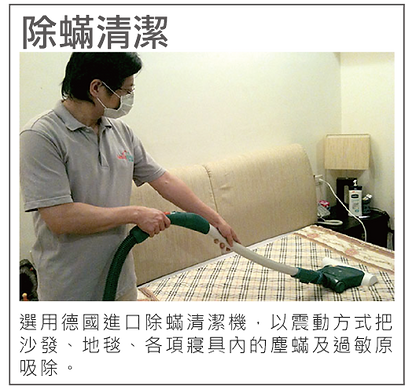202011官網居家服務-02_05.png