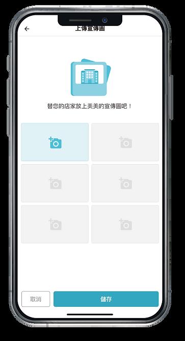 202009特約商家官網修改_EDM-03_21.png