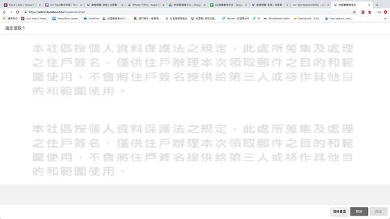 螢幕快照 2019-12-19 下午5.04.32(2).png