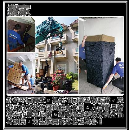 202011官網居家服務-02_21.png