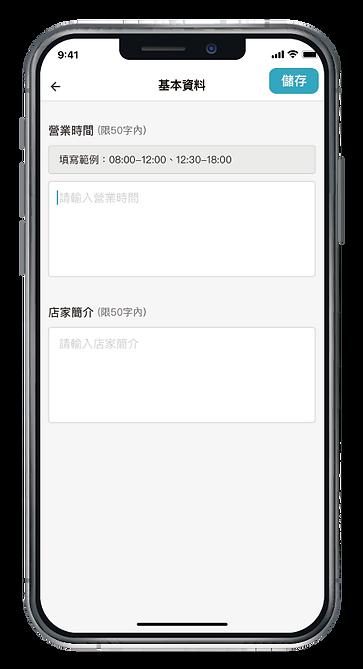 202009特約商家官網修改_EDM-03_15.png