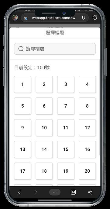 2021官網_新增手持郵務管理-08.png
