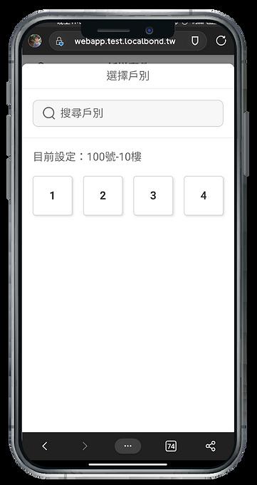 2021官網_新增手持郵務管理-09.png