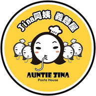 JINA阿姨義麵屋